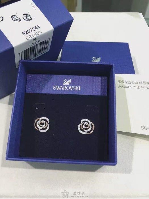 到貨了!中國獨家系列古典與現代的交織之花,施華洛世奇花朵耳環,正品貨全球專櫃皆可聯保!!!⚠️