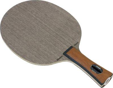 STIGA斯蒂卡 桌球拍 乒乓拍 刀版 空拍 Offensive Classic 型號:STA1030 喇(35)/直