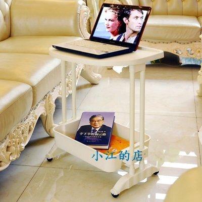 小江的店--LIFECODE《悠活》二層可移動茶水桌/ 筆電桌 LC475(免運費) 彰化縣