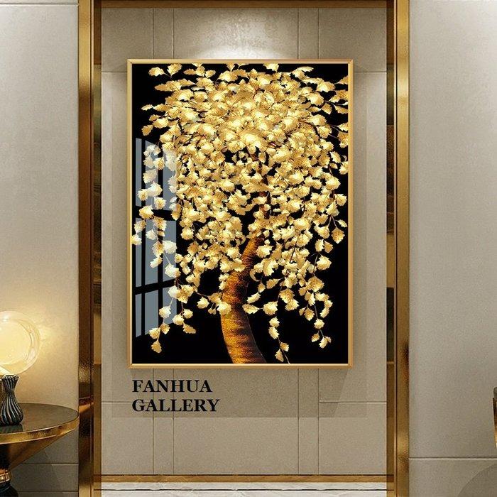 C - R - A - Z - Y - T - O - W - N 金色發財樹木裝飾畫歐式客廳牆掛畫玄關走廊餐廳輕奢畫商空設計空間工作室掛畫巨幅大氣招財裝飾畫