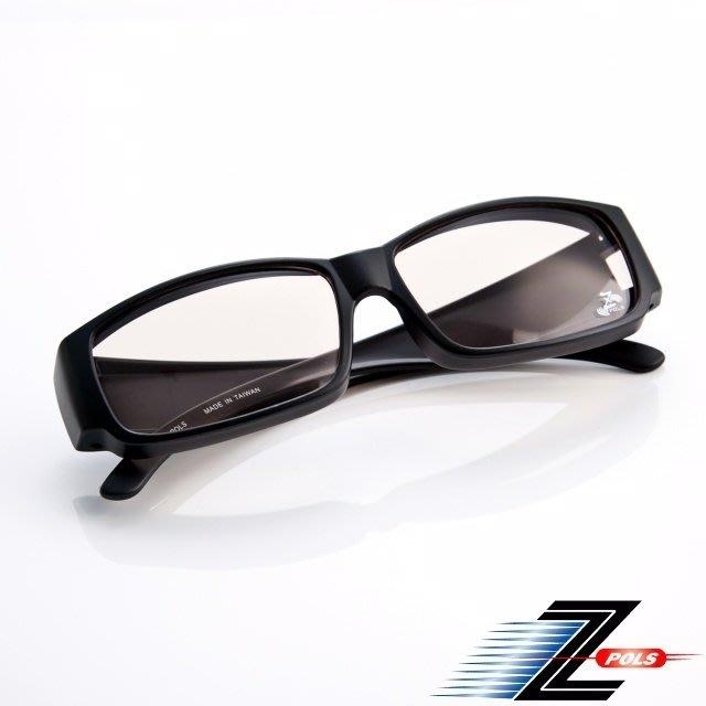 視鼎Z-POLS 包覆式濾藍光眼鏡 消光黑(M)