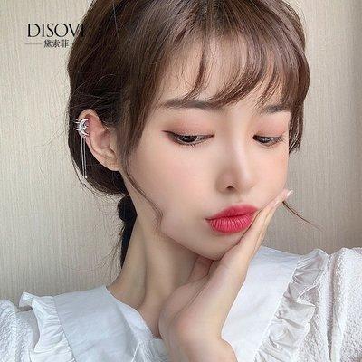 SWEET COVE~流蘇耳掛女高級感大氣質設計感耳飾2021新款潮韓國網紅爆款耳骨夾