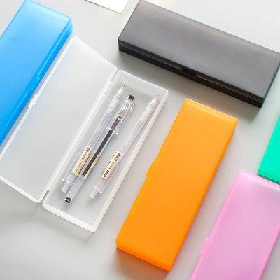 MY#爆款# 透明塑料磨砂筆盒 兒童簡約鉛筆盒男 小學生文具盒透明鉛筆盒