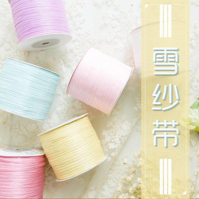 聚吉小屋 #蘇蘇姐家雪紗帶 手工diy鉤針編織毛線包包線帽子線材料包用線團