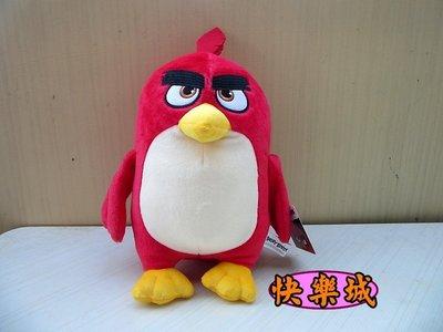 快樂城~新款憤怒鳥娃娃~高40公分小鳥娃娃  憤怒鳥玩偶 小鳥抱枕~ 生日/情人節禮物~全省配送