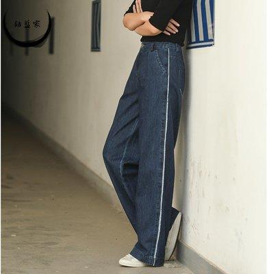 【鈷藍家】恆久單寧H形牛仔直筒褲秋新顯瘦高腰休閒垂感長褲女復古深藍色兩側撞色運動毛邊闊腿褲 內部包邊淨縫
