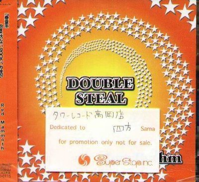 K - DOUBLE STEAL - algorhythm - 日版 - NEW