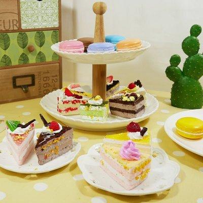 仿真蛋糕 仿真點心 仿真甜點 仿真食物 仿真麵包 仿真奶油蛋糕 仿真草莓蛋糕 仿真巧克力蛋糕 仿真切片蛋糕 一塊蛋糕
