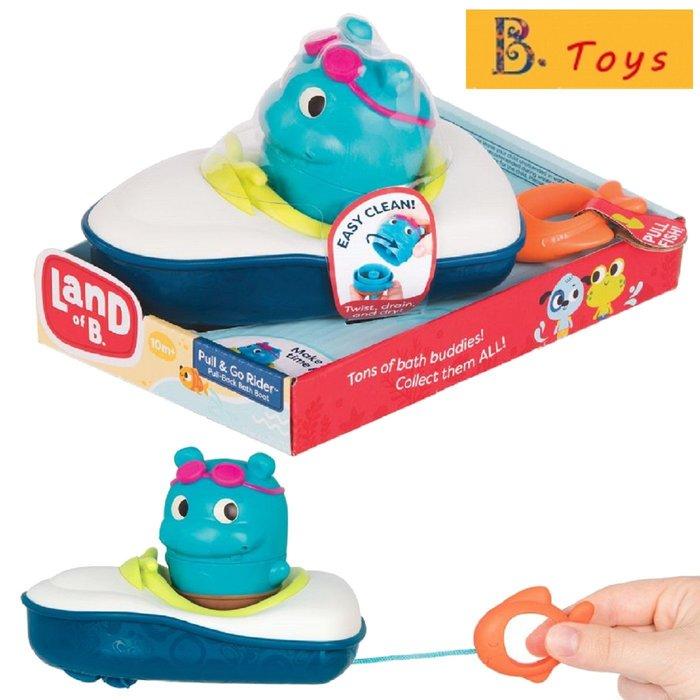 B.Toys 噗拉魚動力小艇 洗澡/ 戲水玩具 §小豆芽§ 美國【B.Toys】Land Of B系列 噗拉魚動力小艇