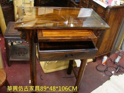 華興仿古家具(中和)(2尺9)圓腳神桌.供桌.佛桌.拜桌.神明桌.(雞翅木)(寬88*深48*高106CM)