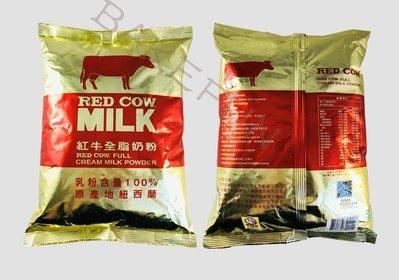 【烘焙百貨】紅牛全脂牛奶粉1kg