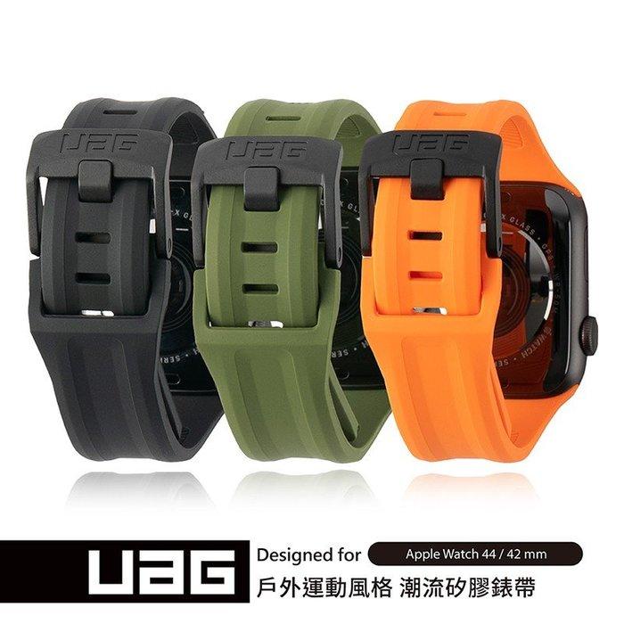 【原廠公司貨】UAG Apple Watch 38mm 40mm 42mm 44mm 潮流矽膠錶帶 橡膠錶帶 防水錶帶