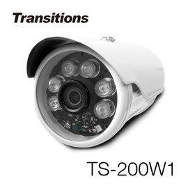 【皓翔】全視線 TS-200W1 HD日夜兩用夜視型紅外線攝影機