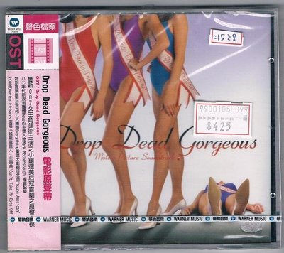 [鑫隆音樂]西洋CD-Drop Dead Gorgeous / 電影原聲帶643443106726 /全新/免競標