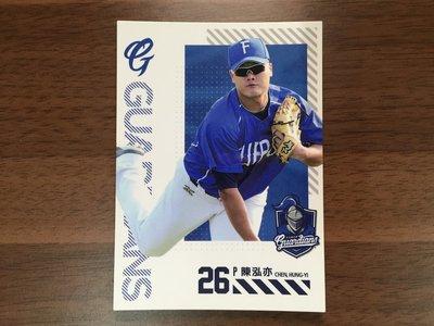 陳泓亦 2017 中華職棒球員卡 富邦悍將 普卡
