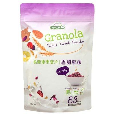 統一生機 脆穀優果麥片-香甜紫藷 240g/包【A01179】