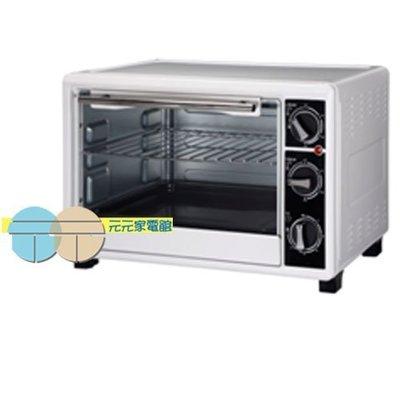 附發票*元元家電館*鍋寶 大容量26L雙溫控炫風電烤箱 OV-2600-D /  OV-2600 新北市
