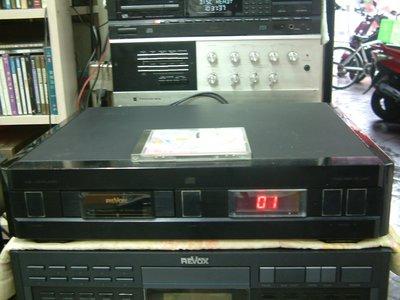 德國 REVOX H-2 CD播放機 讀取快速 品像漂亮 4號PRO雷射頭 頭好壯壯 (誠可議)