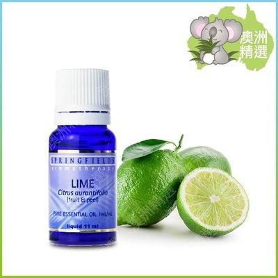 【澳洲精選】SPRINGFIELDS Lime Oil 萊姆純精油 11ml