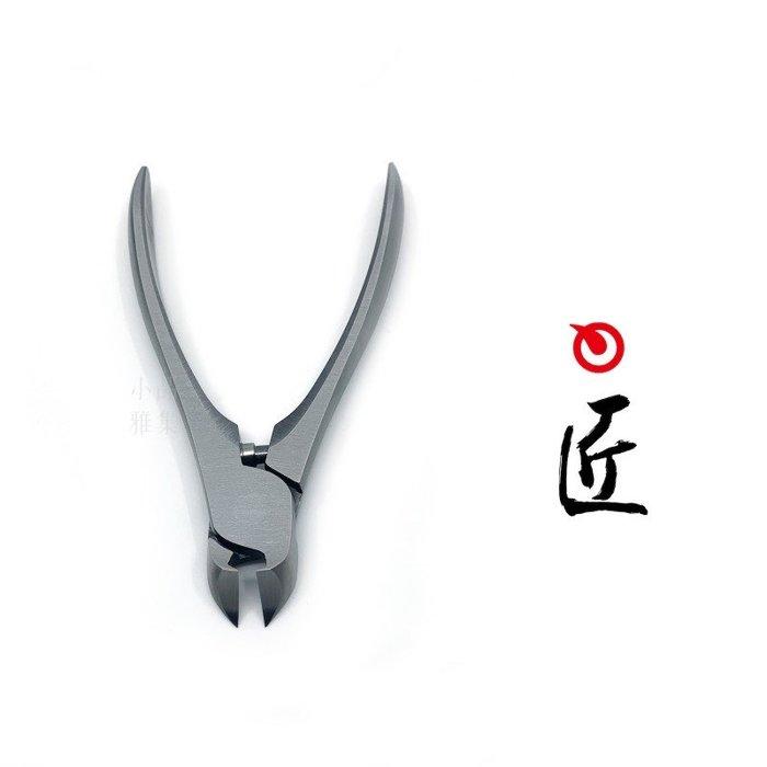 =小品雅集=日本 手工SUWADA 經典不鏽鋼指甲鉗(小)