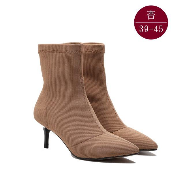 中大尺碼女鞋 細低跟包腳踝襪子靴 39-45碼 172巷鞋舖【NXC0312】