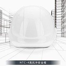 24H新北土城出貨#現貨ABS安全帽工地施工領導型電工建築工程電力勞保頭盔白色透氣- ANNA