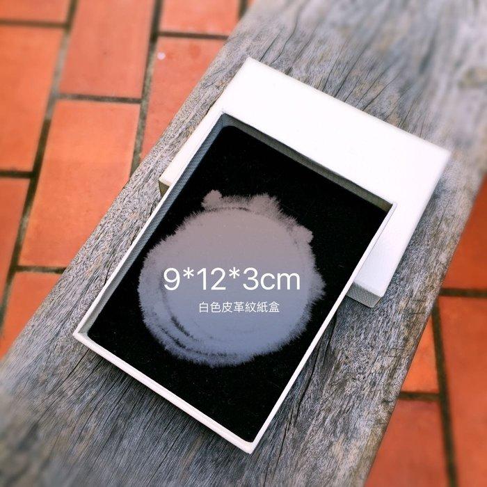 白色皮革紋包裝紙盒 黑色底 可裝項鍊 手鍊飾品 福袋御守【ROSE手工飾品J0404】