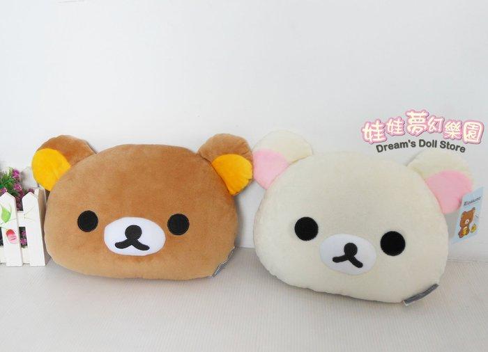 娃娃夢幻樂園~可愛拉拉熊抱枕~正版授權~拉拉熊玩偶枕~懶懶熊靠枕/午睡枕/兒童枕~生日禮物~全省宅配