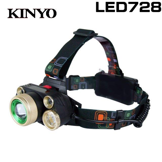 ☆台南PQS☆KINYO 超亮LED 五燈頭燈 LED728 T6 LED 五燈頭設計 4段式光源切換 180度上下調整