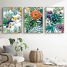 北歐現代建議綠植葉子葉子小清新裝飾畫(3款可選)