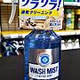 『油夠便宜』日本 SOFT 99 車內裝清潔劑 # ...