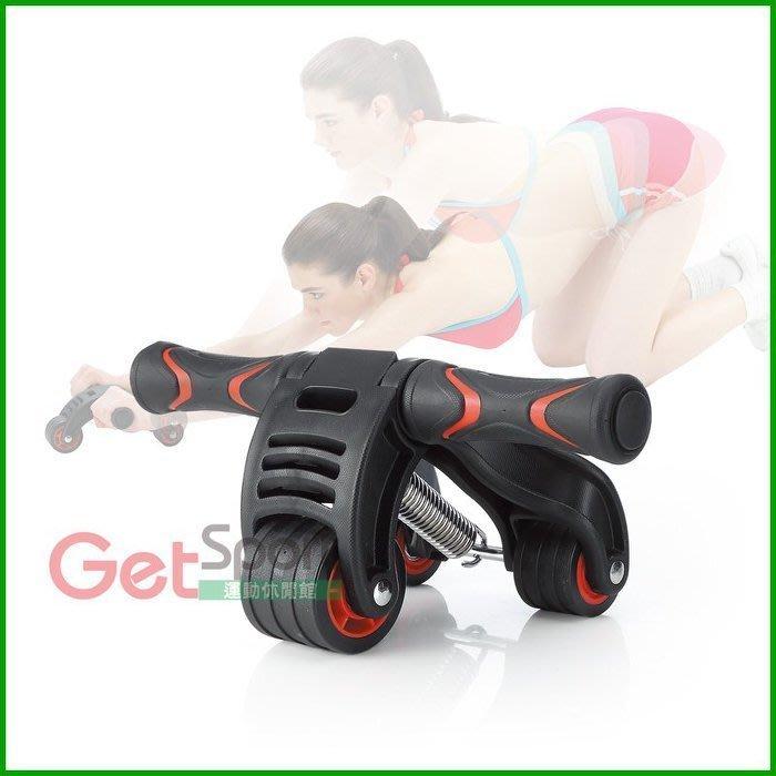 三輪式吸震健腹輪(健美輪/滾輪/緊腹輪/腹肌/人魚線)