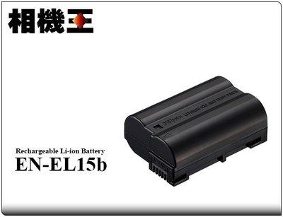 ☆相機王☆Nikon EN-EL15b 新版 原廠電池﹝Z6、Z7、D750、D850適用﹞ENEL 15 (5)