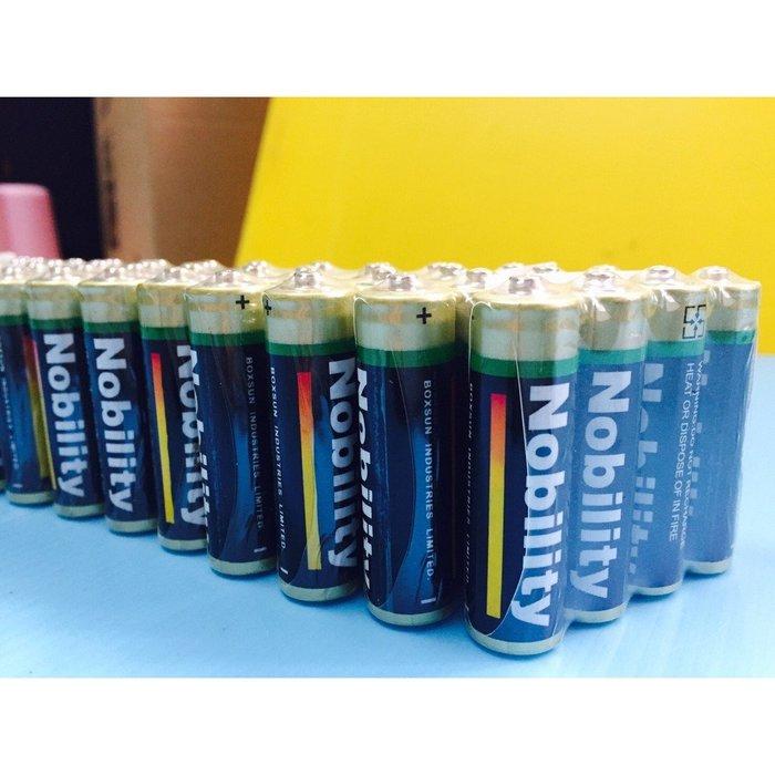 熱銷 電池三號 四號 電池 AA電池 AAA電池 碳鋅電池 Nobility 【CF-03A-50356】