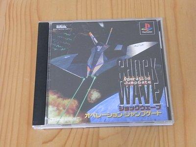 【小蕙館】PS~ Shockwave - Operation Jumpgate ( 純日版 )