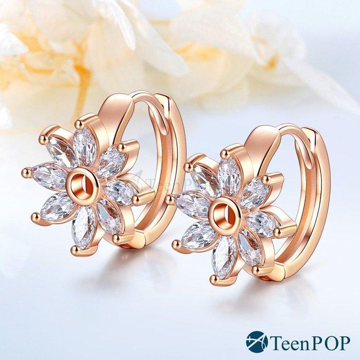 耳環 ATeenPOP 白K 圈式耳環 絕美綻放 多款任選 花耳環 易扣 AG7018