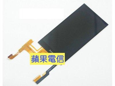 HTC M8 E8 M9 LCD 液晶 液晶總成 液晶破裂 觸控螢幕 玻璃破裂 螢幕摔壞 專業維修
