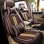 XE543長安之星3專用座墊套四季專車專用坐墊夏季透氣全包車墊-cd1