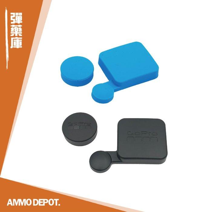 【AMMO彈藥庫】 Gopro 配件 Hero4 防水殼 裸機 鏡頭保護蓋 主機 鏡頭蓋 DF-S08