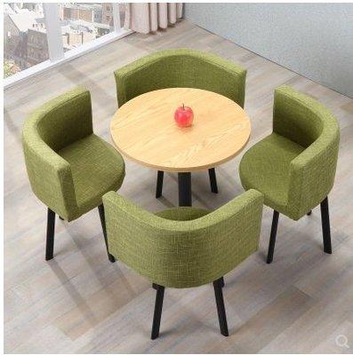 簡約接待桌椅組合洽談桌店鋪會客桌椅辦公室休閑小圓桌方餐桌北歐