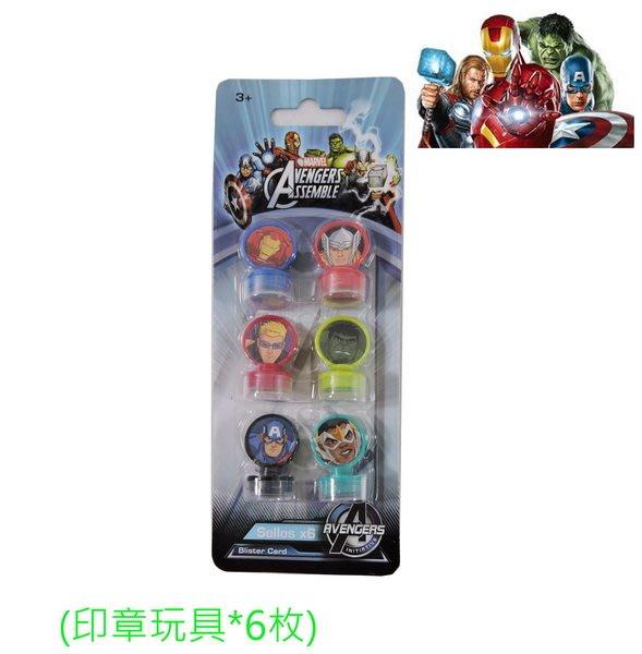出口歐洲Avengers復仇者聯盟六枚一組印章玩具(3歲以上適用)特價79元/組