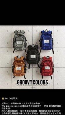 +Kids first+ 出口日本熱銷 空氣包 groovy color 小朋友後背包 幼兒背包