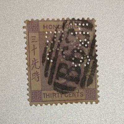 香港郵票 維多利亞女王 Queen Victoria 13 cents