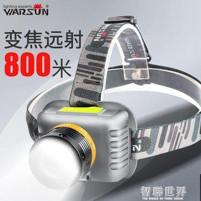 頭燈 LED強光頭燈可充電戶外遠射超亮 頭戴式手電筒防水礦燈夜釣魚頭燈