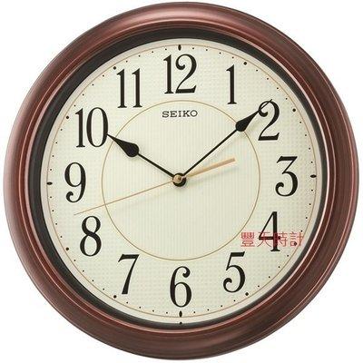 豐天時計【SEIKO】 精工 仿木紋 圓型 夜光 滑動秒針 全新原廠公司貨 QXA616 QXA616B