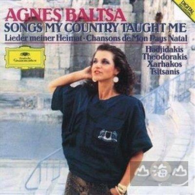 【黑膠唱片LP】祖國教我的歌 Songs My Country Taught Me/芭爾莎 Baltsa-4192361