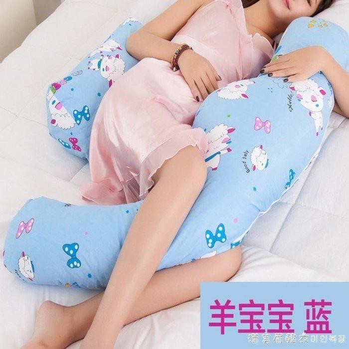 側睡枕頭大全護腰枕墊子形枕睡覺神器哺乳睡枕防蟎用品孕婦懷孕期 NMS