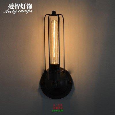 【美學】設計師RH工業復古Loft美式鄉村過道樓梯床頭燈長鐵架單頭壁燈臥燈MX_1692