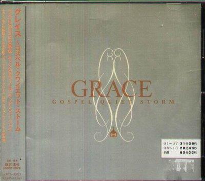 K - GRACE - GOSPEL QUIET STORM - 日版 Stormy Brown Billy Covin