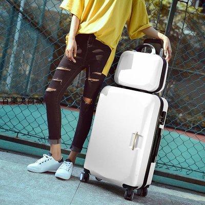 精選 20寸皮密碼箱子拉桿箱旅行李箱男女潮萬向輪韓版小清新可愛大容量